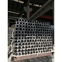 铝合金圆管加工 铝圆管 异型管材材开模定做 工业铝型材加工