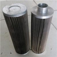 CLQ-28M-100T 供油泵滤芯