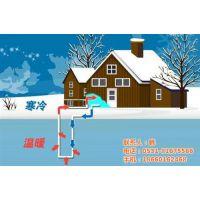 地源热泵项目,东昌府区地源热泵,山东亚特尔