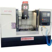 厂家直销XH7145加工中心