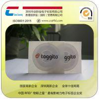 食品安全溯源标签 rfid电子芯片不干胶标签 食品包装袋标签贴 信息追踪查询