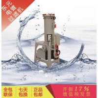 酸铜过滤机,药水过滤机生产厂家,东元2年质量保证