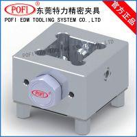 【EROWA电极夹具】U25槽铝合金电极铜公座|槽型电极夹头生产厂家