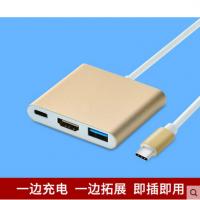 伟星 USB3.1 Type-c转HDMI三合一多功能 转换器 转接线 厂家直供