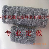 兆通供应镀锌过滤网 镀锌过滤器 源头厂家 质量保证