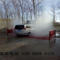 郑州诺瑞捷工地洗车平台NRJ-11型号齐全 免费送货安装