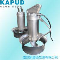 潜水搅拌机QJB4/6-400/3-980 铸铁/碳钢/不锈钢 青海潜水搅拌机厂家 凯普德