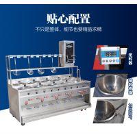 迈迪菲饺子炉 迈迪菲奶茶店操作台奶茶店设备全套不锈钢水吧台冷藏工作台定做