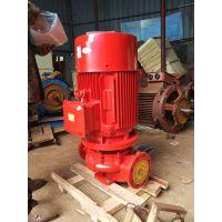 安顺XBD8/10G-FLG消火栓泵/喷淋泵/消防泵启动方式