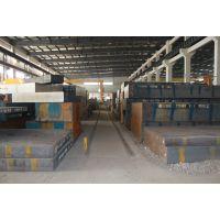 四川P20模具钢 零切、开条、整板 光/精板专业配送商