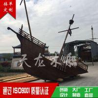 厂家直销海盗船 观光旅游质量可靠 可加工定制