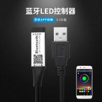 智能无线APP蓝牙控制器灯条 USB蓝牙LED控制5V超迷你灯带控制器