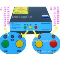 供应耐斯机械电控永磁盘NCD50-54109磁盘