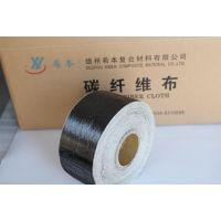 进口东丽碳丝单向碳纤维布,抗拉强度高的加固布