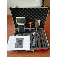 北京九州晟欣科技/旋桨流速仪/便携式水文流速流量仪 产品型号: HS-2