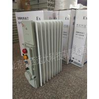 中西特价防爆电暖气 型号:BYT-1500