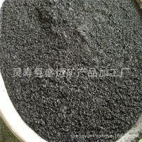 河北驰霖供应制作坩埚 电极 干电池用石墨粉量大从优欢迎来电