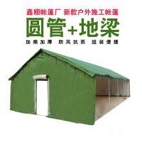 亚图卓凡可定做户外施工、养殖养蜂用大棚救灾防震、厂家直销帐篷,三层帐一居室