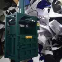 曲阜40吨油桶压扁机 化工原料桶压扁机 薄膜废纸打包机富兴直销