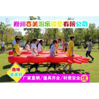 内蒙古兴安做集体运动会玩的道具,好玩的职工道具哪里有卖