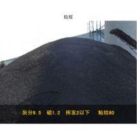 广州批发神木煤炭公司热值5500Ka印尼煤价格|这家有便宜煤卖