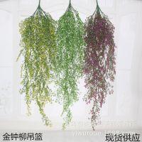 批发塑料花金钟柳壁挂仿真植物墙面装饰吊篮兰花藤条塑料假花绿植