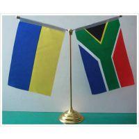 广州卓美优质桌旗制作 Y1型台旗制作 不锈钢谈判旗定做