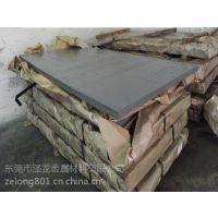 泽龙供应HC220P化学成分 规格齐全HC220P进口优质 宝钢正品