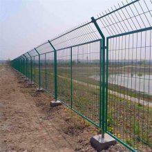体育场护栏网 工厂围栏厂家 圈地围栏网