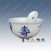 景德镇陶瓷寿碗 寿碗摆件定做 祝寿礼品定做公司