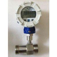 方韩工厂锅炉高温回水耐高温水表GLXS-15