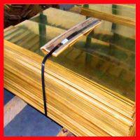 供应超宽度黄铜板 H62/H59黄铜棒 中厚壁铜板 卷板 规格齐全
