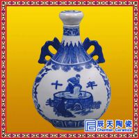 景德镇辰天陶瓷酒瓶订做 颜色釉高档陶瓷酒瓶