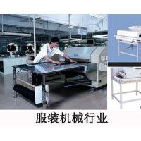 供应粘合机NHG-600/900/1200