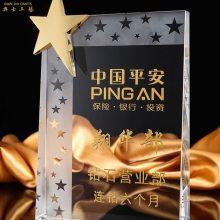 上海水晶奖杯制作|企业销售员工奖杯|公司十周年奖品|水晶奖杯批发厂家