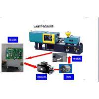 开平江门压铸机伺服节能改造,注塑机伺服节能改造广东厂家,干燥机炮筒改造省电30%以上