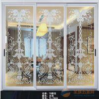 佛山 玻璃喷墨印花加工/玻璃移门/玻璃屏风喷墨印花加工