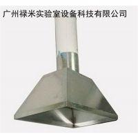 广州番禺专业原子吸收罩厂家