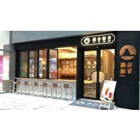 嘉兴鹿谷制茶菜单公布 10平米轻松开店