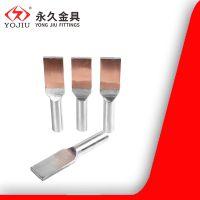 铜铝设备线夹SYG接线夹A型国标 永久金具