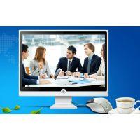 廊坊视频会议系统数据协同浏览