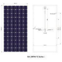 光伏组件多晶265w光伏发电站专用电池板