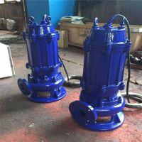 厂家供应200WQ400-10-22宜兴市潜水式无堵塞排污泵QW(WQ)型,潜水式无堵塞排污泵QW(