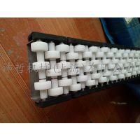bezel供应单/双排滚珠护栏 不锈钢板件 算盘护栏输送机配件