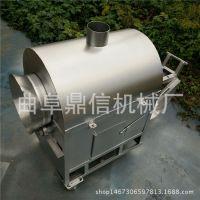 新款多用芝麻炒货机 30斤小型炒货机 花生米专用炒货机