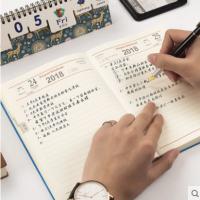 定制2018年一天一页加厚365天日程本子A5日历笔记本文具记事本手账本