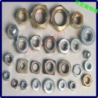 广州螺母厂 佛山螺母厂生产加工定做螺母帽M2.534568101218203048