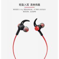 运动蓝牙耳机BT-07批发运动蓝牙耳机生产厂家