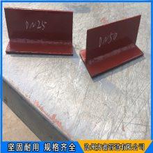 HG/T21629-1999标准管道管托 J1 T型管托 齐鑫按标准生产