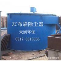 广西除尘器工作原理 布袋除尘器材质保证